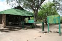 Selous : l'entrée de la réserve