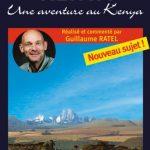Guillaume Ratel – Conférencier
