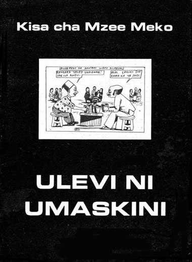 Kisa cha Mzee Meko